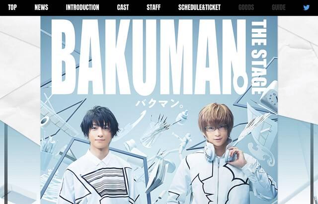 "PVも最高か…!舞台『バクマン。』2.5次元界トップ共演が強すぎる。鈴木拡樹&荒牧慶彦に""あの2人""を思い出す?"