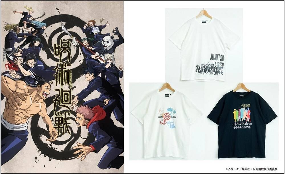 『呪術廻戦』イオン限定Tシャツ登場! 日常使いしやすいシンプルなデザイン♪