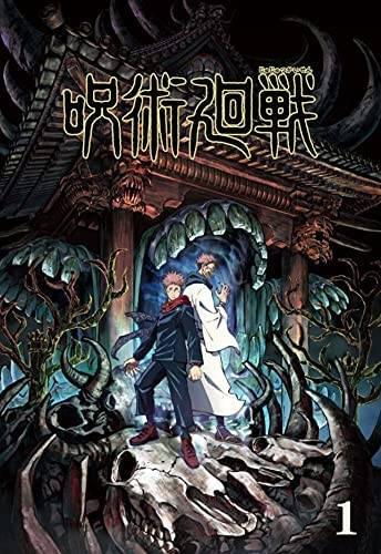 『呪術廻戦』が第1位!2021年上半期マンガTOP10『鬼滅』『進撃』『東リベ』は何位?