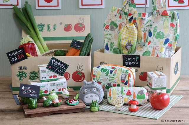 『となりのトトロ』野菜モチーフの雑貨シリーズが登場! ポーチやメガネケース、とうもろこしエコバッグも♪