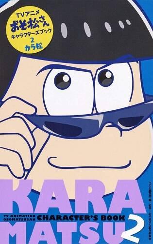 中村悠一のハマり役TOP10!第6位は『呪術廻戦』五条悟、『おそ松さん』カラ松は何位?