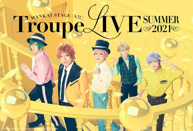 MANKAI STAGE『A3!』夏組単独ライブの詳細が解禁!オリジナルアルバムもまもなく発売♪