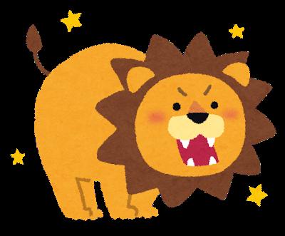 【獅子座】7月の運勢:鏡リュウジ占い