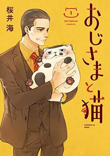 次にアニメ化してほしい漫画、第4位は『怪獣8号』!『SPY×FAMILY』『おじさまと猫』は何位?