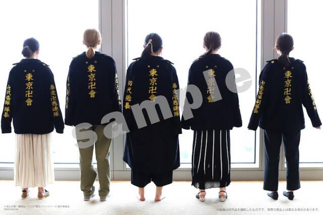『東京リベンジャーズ』特攻服がルームウェアに! マイキー、ドラケンら全5種類