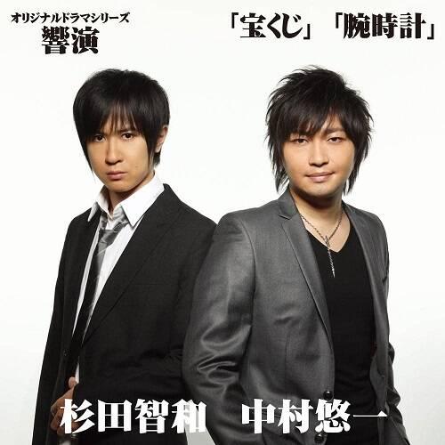 第5位は杉田智和!怪談が聞きたい声優ランキング、第1位は…石田彰、中村悠一、櫻井孝宏etc.