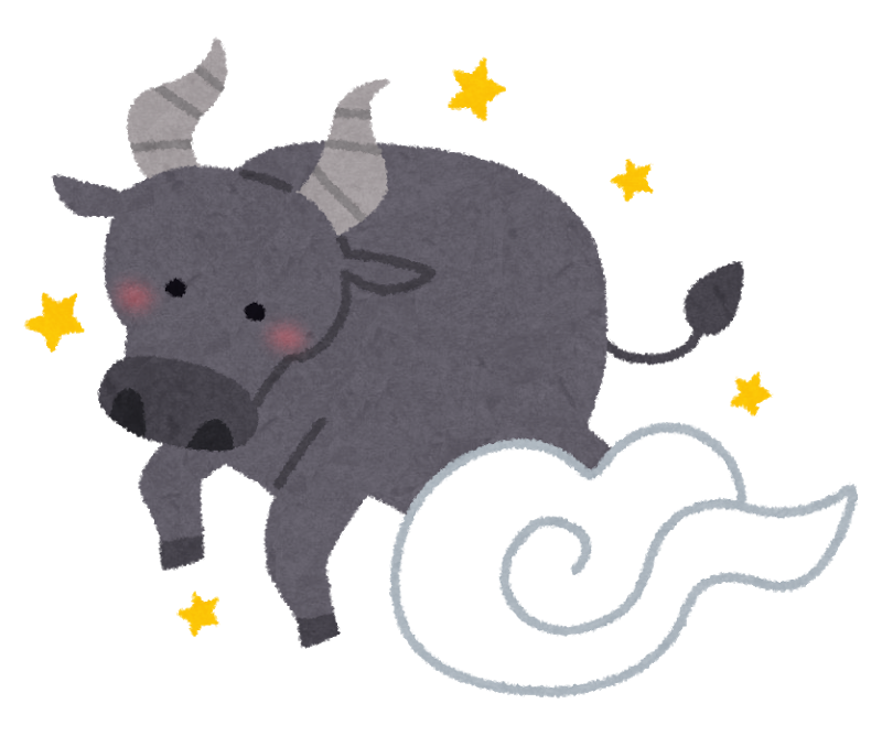 【牡牛座】8月の運勢:鏡リュウジ占い 身のまわりにたくさんの幸せが満ちあふれる月