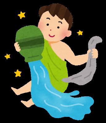 【水瓶座】8月の運勢:鏡リュウジ占い 夏祭りなどのイベントが楽しい時期
