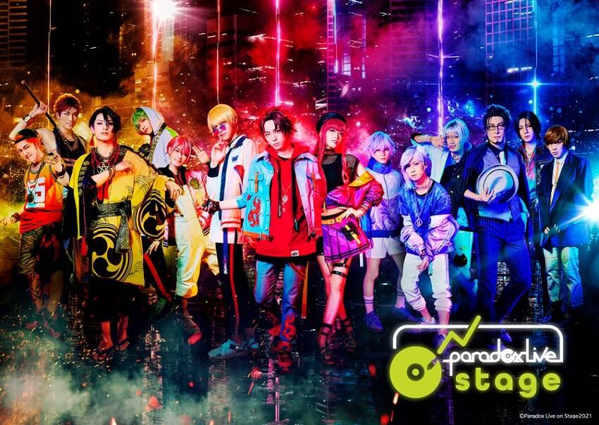 『Paradox Live (パラライ)』圧巻のメインビジュアル解禁!全キャスト歌唱のオリジナル楽曲制作も決定