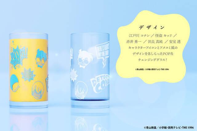 『名探偵コナン』夏を楽しめるグッズ5選♪冷感グラスにショルダーバッグ、AirPodsケースetc.