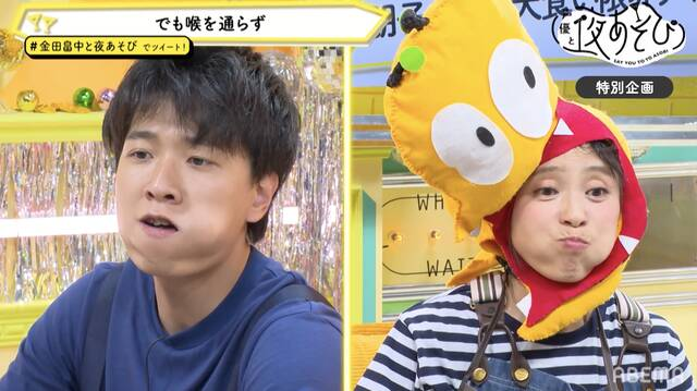 畠中祐、金田朋子と初タッグで過酷なフードファイト!?関智一からエールも。オフィシャルレポート【声優と夜あそび(特別企画)】