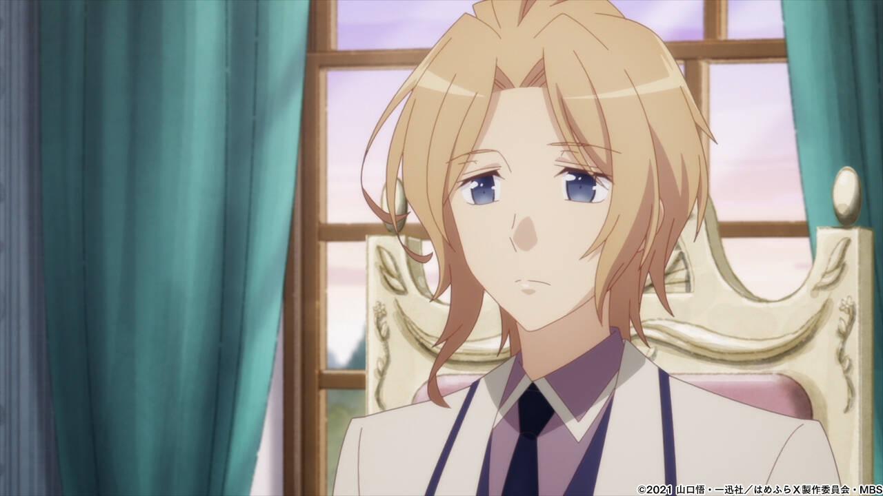 『はめふらX』第9話あらすじ&場面カット公開!キースが家出…!?