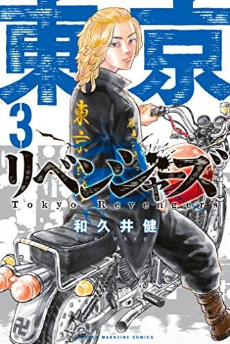 『東京卍リベンジャーズ』マイキーとドラケン、深い絆の根底にあるものは【東リベキャラの魅力】