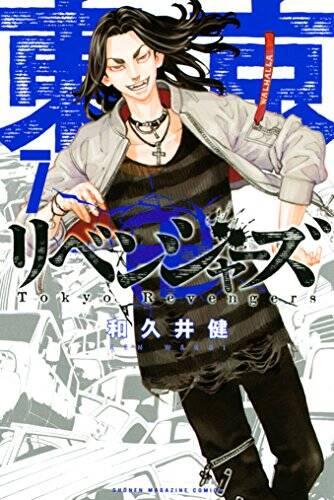 『東京卍リベンジャーズ』場地が千冬の憧れであり続ける理由【東リベキャラの魅力】