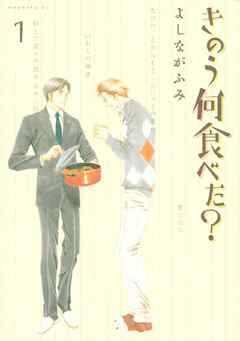食欲の秋、読みたいグルメ漫画は?第2位『何食べ』、第1位はあのレジェンド!