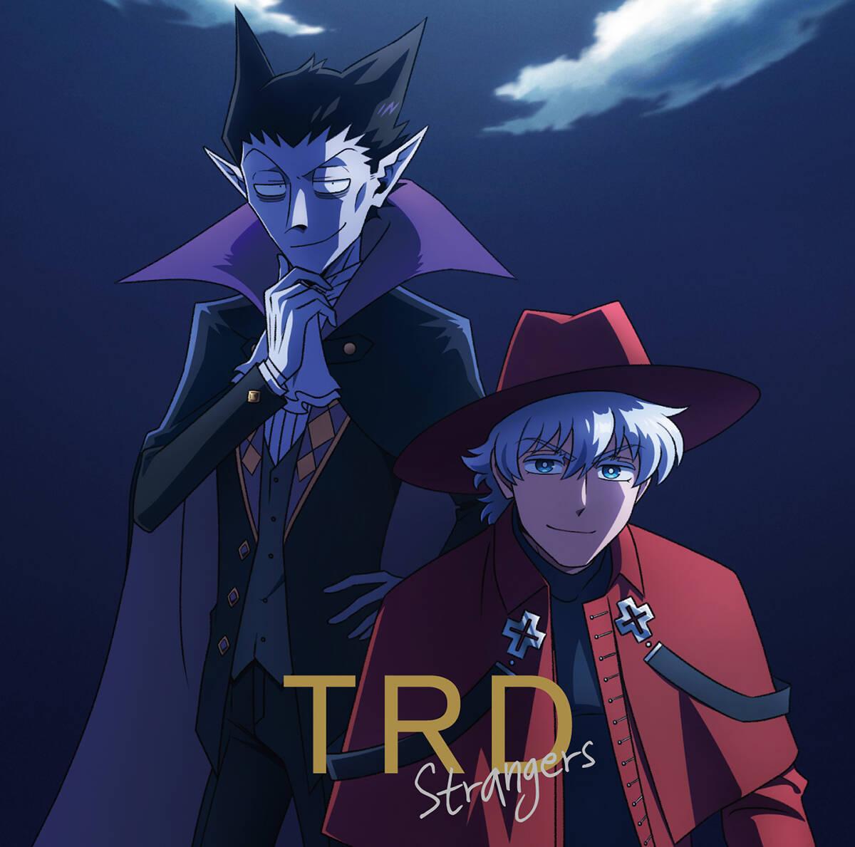 『吸血鬼すぐ死ぬ』TRD(近藤孝行&小野大輔)によるED楽曲「Strangers」先行配信スタート!