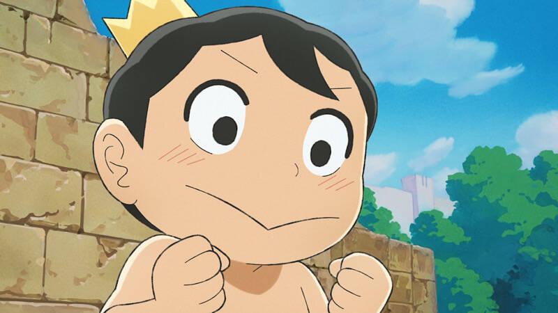 『王様ランキング』第1話「裸の王子」先行カット・あらすじをUP!予告映像も到着
