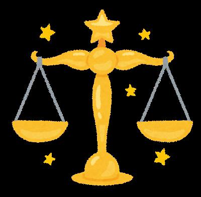 【天秤座】10月の運勢:鏡リュウジ占い 新たな気持ちで向き合いたい月