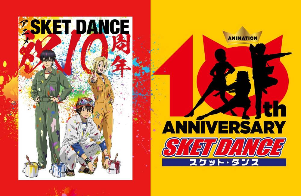 杉田智和 無双に爆笑!『スケットダンス』×『銀魂』コラボを今振り返る。師弟愛もアツかった…