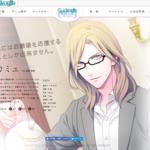 うたの☆プリンスさまっ♪公式Webサイト