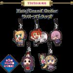 ローソン Fate/Grand Order キャンペーン