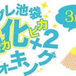 アニメイトガールズフェスティバル2017(AGF2017)