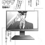 ★雲田はるこ先生10周年★