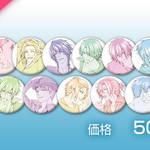 【イベント会場限定】STORM LOVERシリーズ 恋するチラリズム♥バカ祭記念缶バッジ