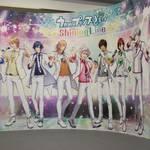 うたの☆プリンスさまっ♪ Shining Live アニメイトガールズフェスティバル AGF 2017