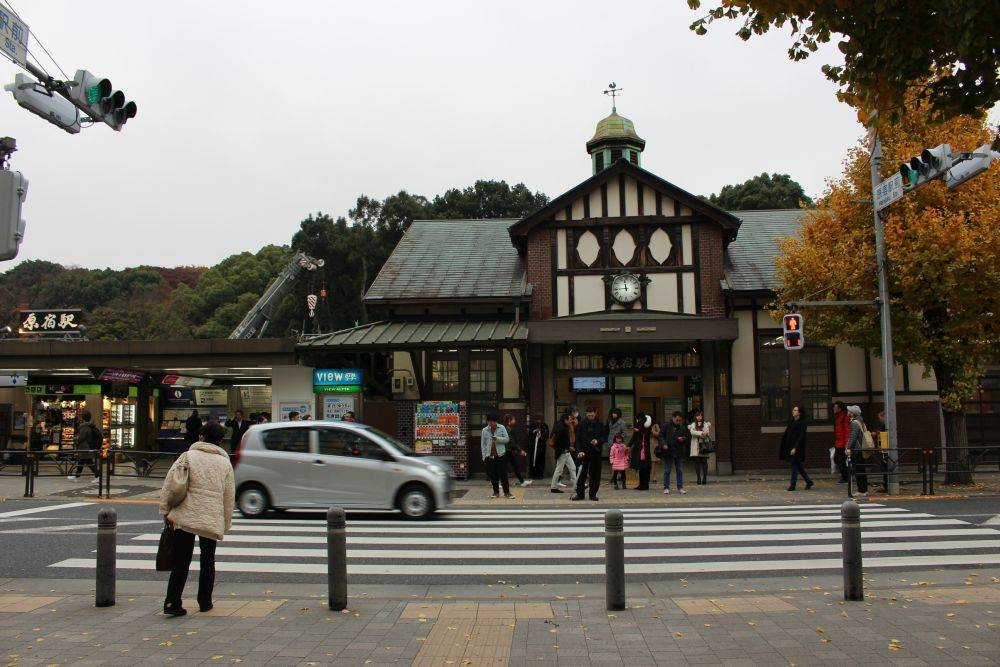 寄り道:原宿駅駅舎