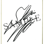 ・下野紘さんサイン色紙