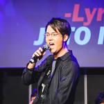 ヒプノシスマイク 駒田航