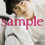 TVガイド Stage Stars vol.1/崎山つばさ生写真3枚セット(B)2