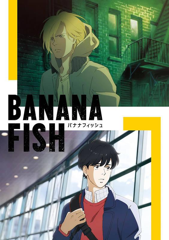 BANANA FISH4