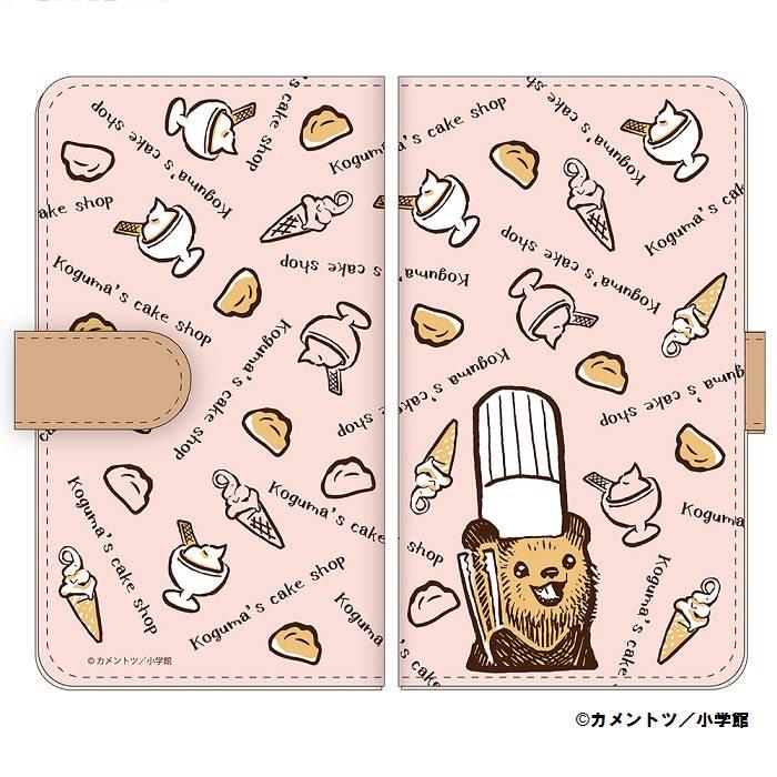 こぐまのケーキ屋さん/マルチスマホカバー B