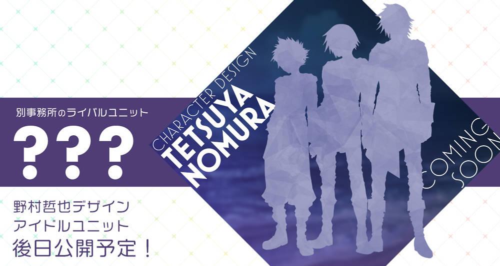 「野村哲也」キャラクター デザイン のライバルユニット も今後登場!