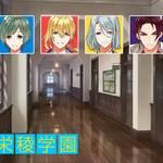 『Readyyy!(レディ)』 numan(ヌーマン)