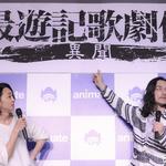 最遊記歌劇伝/三上俊さん/唐橋充さん