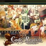 Code:Realize ~創世の姫君~ numan