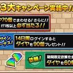 名探偵コナンパズル 盤上の連鎖(クロスチェイン)/3大キャンペーン