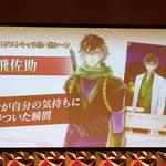 イケメンシリーズ総選挙4