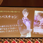 イケメンシリーズ総選挙5