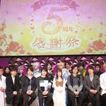 イケメンシリーズ総選挙10