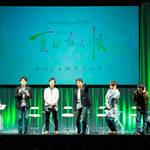 劇場版「夏目友人帳」スペシャルステージ numan(ヌーマン)