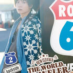 小澤廉 THE WORLD TRAVELER3