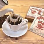 安室のドリップバッグコーヒー4