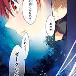 D・N・ANGEL×東京メトロ④