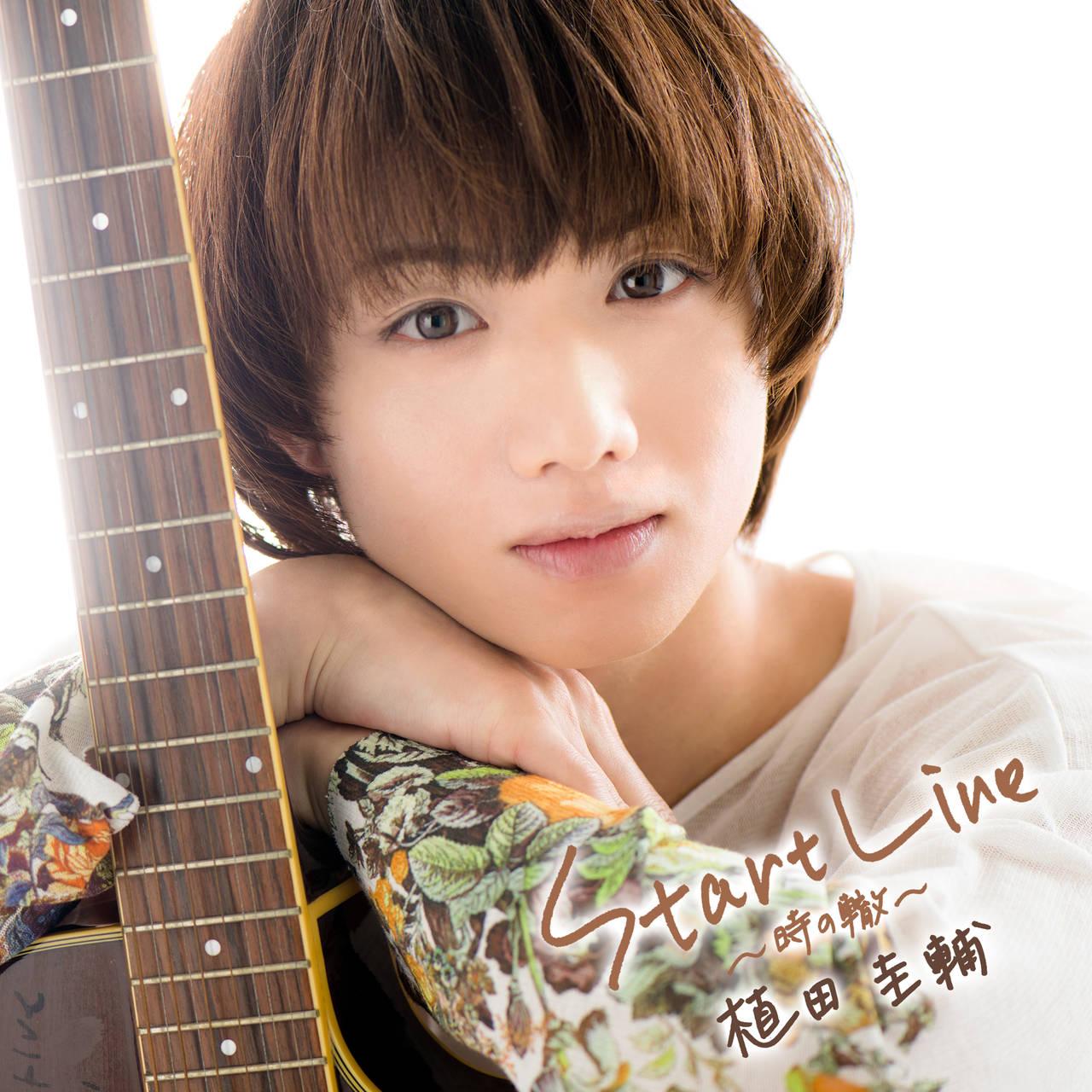 『START LINE~時の轍~』White Ver.(CD+DVD) numan