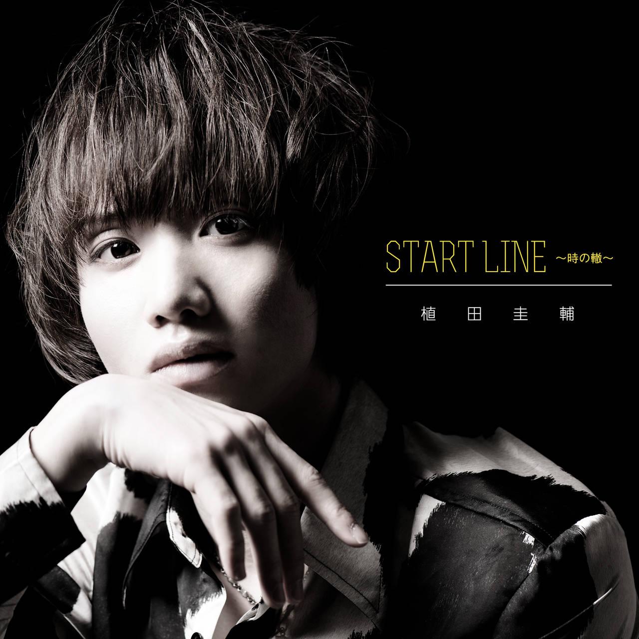 『START LINE~時の轍~』Black Ver.(CD+DVD) numan