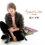 『START LINE~時の轍~』Beginner Ver.(CD) numan